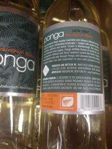 PongaNotes